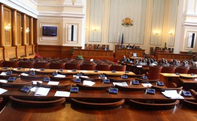 Вижте какво ЧУДО се случи в парламента!