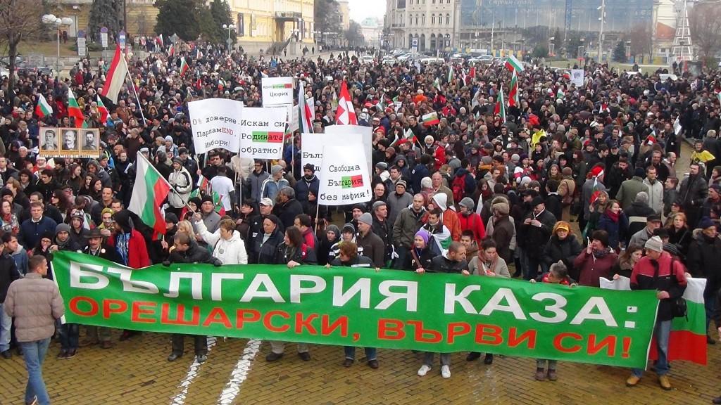 Невероятно! ХИЛЯДИ излязоха на КОЛЕДЕН ПРОТЕСТ в София!