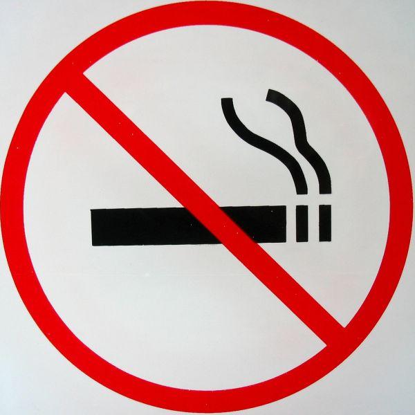 Интересно! Пушачите ПРОТИВ отпадането на забраната! Разберете подробности!