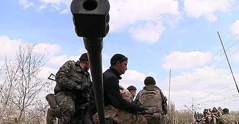 Шок и ужас! Обявиха военно положение в Донбас!!!