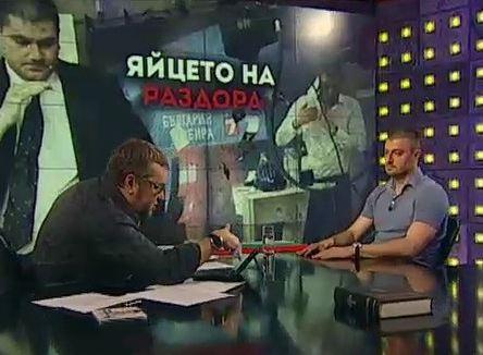 Бареков със скандални разкрития за Мартин Карбовски и ТВ7!